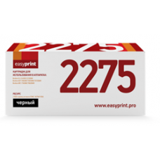 2275/2090 Картридж EasyPrint LB-2275 U для Brother HL-2132R/2240/DCP-7057R/7060/MFC-7360 (2600 стр.)