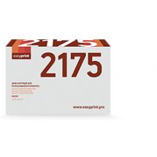 2175 Картридж EasyPrint LB-2175 для Brother HL-2140/2150/DCP-7030/MFC-7320 (2600 стр.)