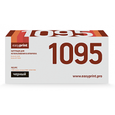 1095 Картридж EasyPrint LB-1095 для Brother HL-1202R/DCP-1602R (1500 стр.)