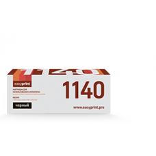 Тонер-картридж EasyPrint LK-1170 для Kyocera M2040dn/M2540dn/M2640idw (7200 стр.) с чипом